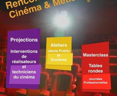 5ème Rencontres Cinématographiques